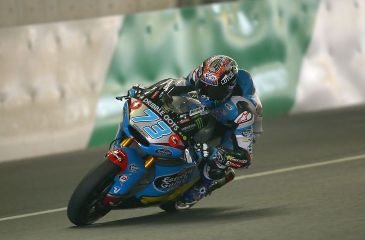 Alex Marquez, Moto2, Japanese MotoGP 2015