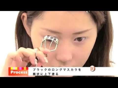 【かじえりの一重デカ目メイク】アイプチ不使用でここまで可愛くなれるとは!! - YouTube