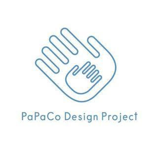 PaPaCo Design Projectのロゴ:パパと子どもの距離 | ロゴストック