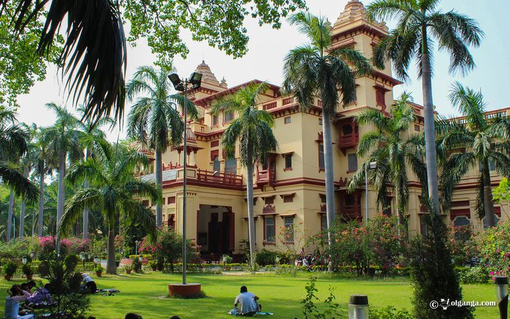 Banaras Hindu Universty