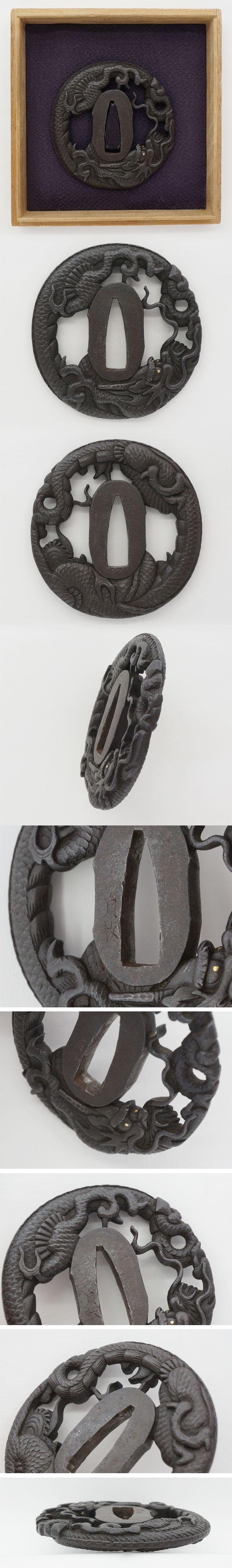 Tsuba : Sadakyo | Japanese Sword Shop Aoi-Art.