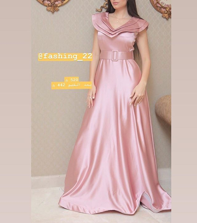 New The 10 Best Outfit Ideas Today With Pictures محلات توب طقم اليوم ملابس اليوم زى اليوم Ootd Outfito Dresses Formal Dresses Long Formal Dresses