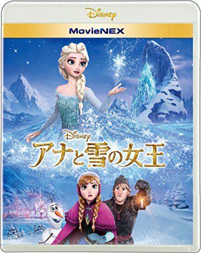 アナと雪の女王 MovieNEX [ブルーレイ+DVD+デジタルコピー(クラウド対応)+MovieNEXワールド] [Blu-ray] ウォルト・ディズニー・ジャパン株式会社 http://www.amazon.co.jp/dp/B00KLBPS1Y/ref=cm_sw_r_pi_dp_89GBvb0BDMTZ5