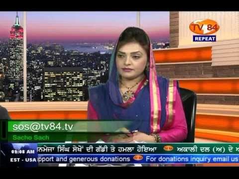 SOS 3/2/16 P.1 Dr.Amarjit Singh: 34 US Lawmakers Slam India Over Religio...