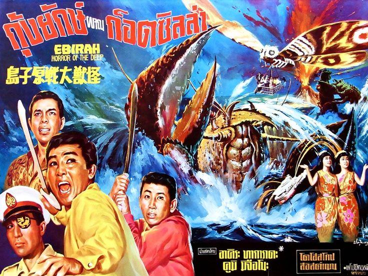 """Ebirah, Horror of the Deep"" (a.k.a. ""Godzilla vs the Sea Monster"") Thai poster Toho Kingdom • View topic - Misleading Godzilla posters"