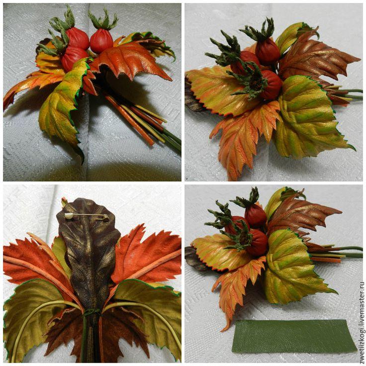 Создаём брошь из кожи «Осенняя композиция с плодами шиповника» - Ярмарка Мастеров - ручная работа, handmade