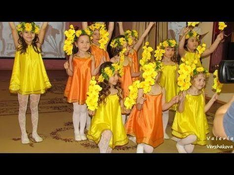 Танец с цветами (Видео Валерии Вержаковой)