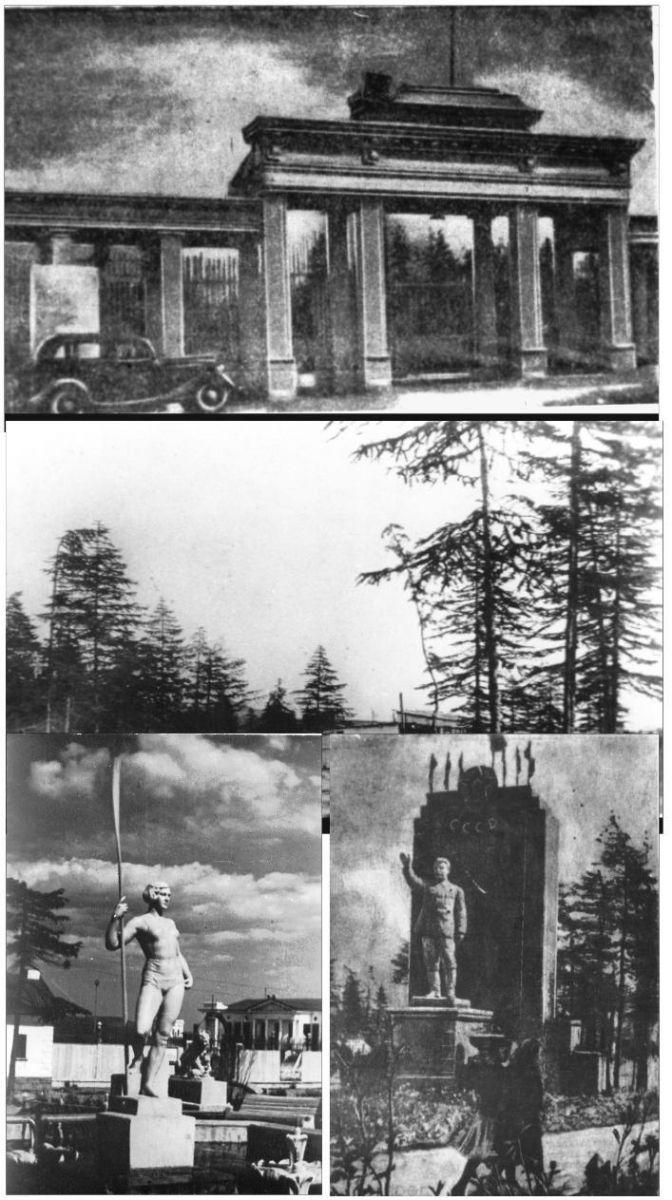 Сверху: главный вход в Центральный парк культуры и отдыха г. Магадана. 1946 г. Ниже: Центральный парк культуры и отдыха г. Магадана. Памятник И. В. Сталину. 1946 г. Виды парка. 1939 г.