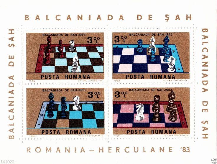 STAMP ROMANIA BLOCK 1984,MICHEL NR.201(107X80mm) BALKAN CHESS,NO RSV PRICE!