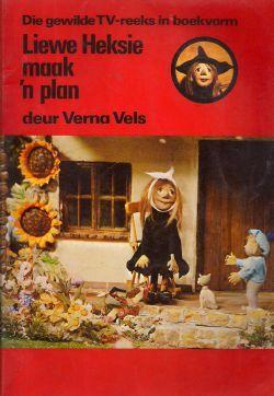 Liewe heksie maak n plan- Verna Vels kinderboeke