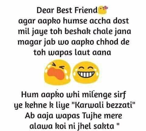 Hahahahah Ye Tu Main B Kehna Chahti Hoon Apni Dost Ko