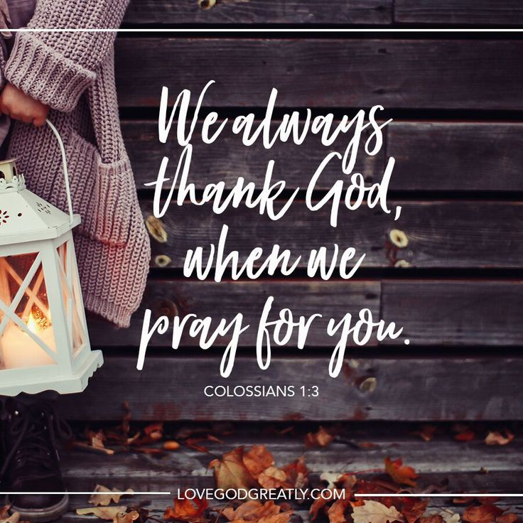 {Week 2 - Monday Post} We can find thanksgiving in our hearts because of a God who never changes. #InEverythingGiveThanks Bible Study @ LoveGodGreatly.com