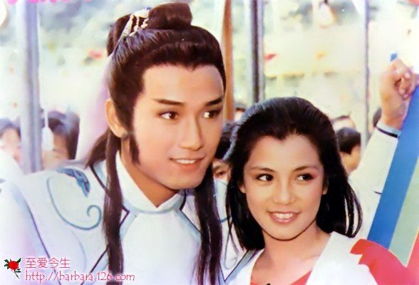 Hong Kong tvb drama series - Chinese stars and celebrities Michael Miu & Barbara Yung