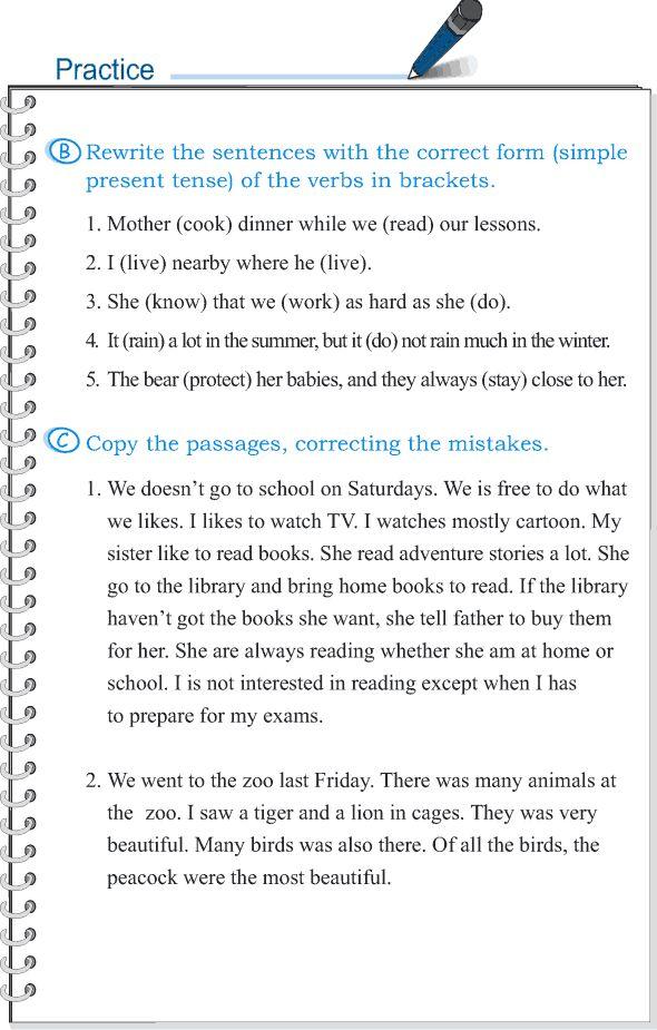 91 best subjectverb agreememt images on pinterest english grade 5 grammar lesson 2 subject verb agreement platinumwayz