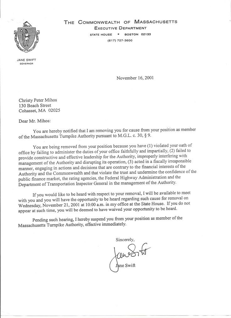 Official Letter Of Removal From Jane Swift Rotten To The