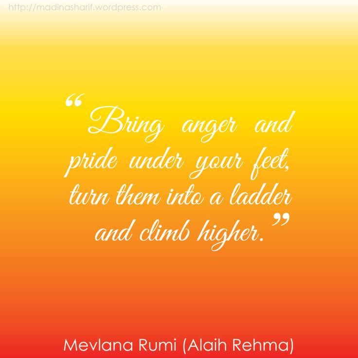 Quotes About Anger And Rage: 57 Best Islamic Sufi Quotes Wallpapers Images On Pinterest