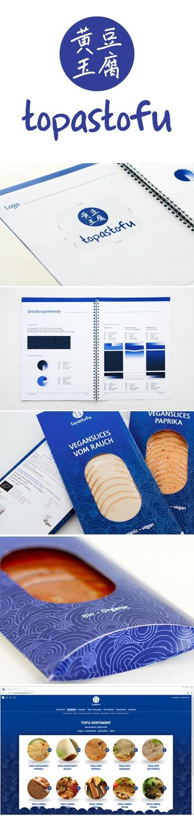 #logo #branding #packaging #screendesign for topastofu - a brand for vegan food