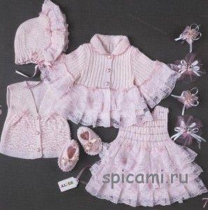 комплект для маленькой принцессы