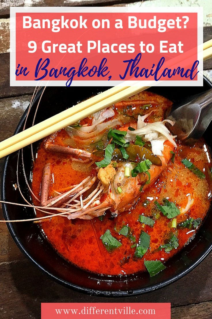 The Best Cheap Eats In Bangkok Our Favourite Spots Differentville Bangkok Food Thailand Food Cheap Eats
