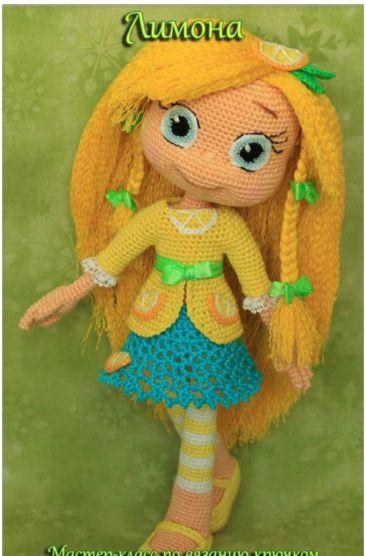 Lemon Drop Crochet doll Pattern