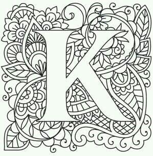 fancy mandala coloring pages - photo#21