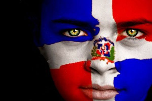 Dominican Republic Flag Symbol | DOMINICAN REPUBLIC: KNOWING A COLORFUL COUNTRY FROM DEEP INSIDE