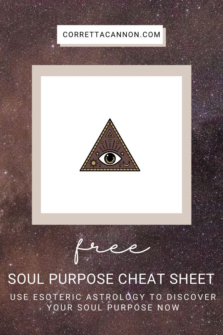 Free Soul Purpose Cheatsheet   Free soul, Astrology, Esoteric