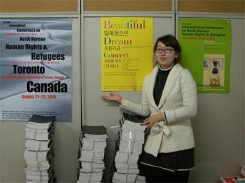 Les Nord-Coréens réfugiés en Corée du Sud (rediffusion) - RFI