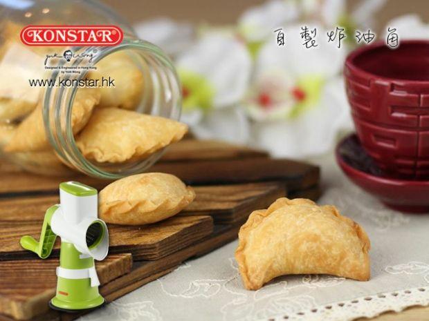 Deep Fried Peanut Dumplings | Recipes - Asian Desserts & Snacks | Pin ...