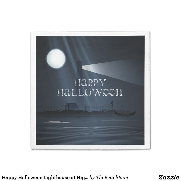 Happy Halloween Lighthouse At Night Party Napkins