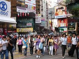 Image result for crowded street