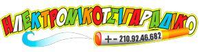 Η ιστοσελίδα ilektronikotsigaro.com.gr φιλοδοξεί να βοηθήσει όλους όσους επιλέγουν ως εναλλακτικό τρόπο καπνίσματος το ηλεκτρονικό τσιγάρο. Στο ηλεκτρονικό μας κατάστημα μπορείτε να βρείτε όλα τα σύγχρονα ηλεκτρονικά τσιγάρα μαζί με τα αξεσουάρ τους (μπαταρίες, υγρά αναπλήρωσης, ατμοποιητές). Δωρεάν συμβουλές - ενημέρωση, πανελλαδική αποστολή προϊόντων και τιμές ανταγωνιστικές.