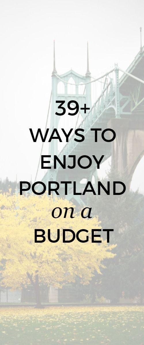 Check out these 39 ways to enjoy Portland, Oregon on a budget. It's the perfect list for visitors and residents alike! Click to check out all the fun!