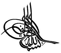 DesertRose///Bismillah///islamic calligraphy art