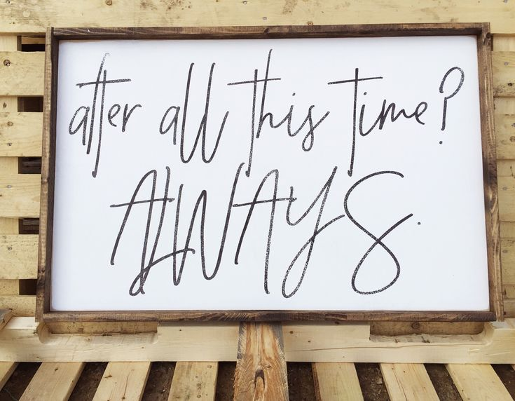 After All This Time | Harry Potter Quotes | Bedroom Décor | Bedroom Wall Décor | Bedroom Inspo | Rustic Décor | Farmhouse Décor | Fixer Upper | Joanna Gaines | Rustic Wedding