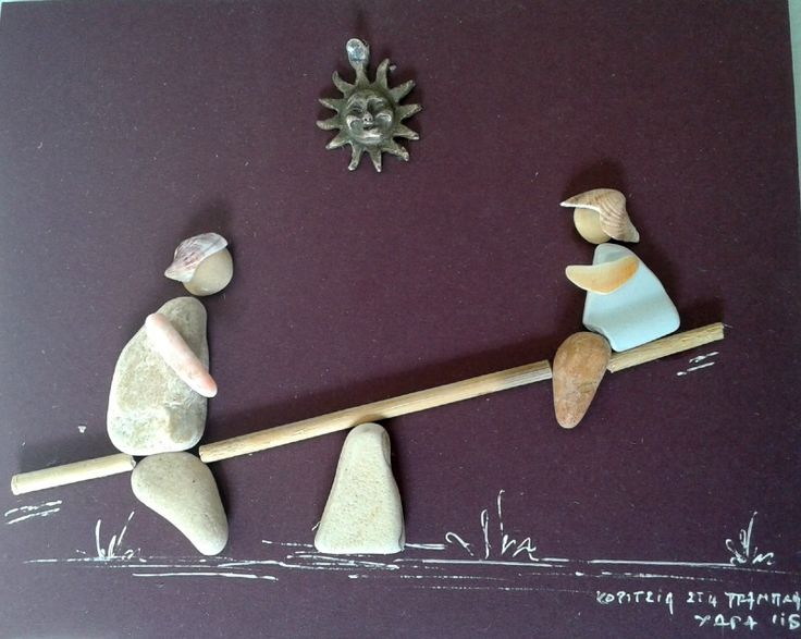 """The seesaw"" pebble art by Hara"
