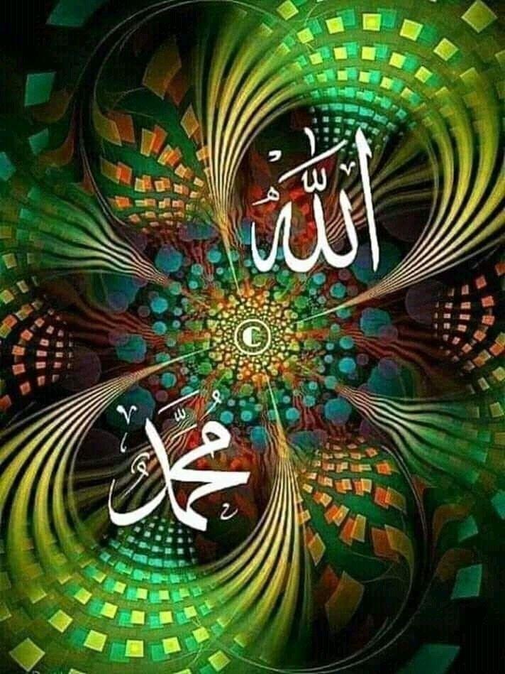 Pin Oleh Daud Daud Di Islam Kaligrafi Seni Kaligrafi Arab Seni Kaligrafi Seni Islamis