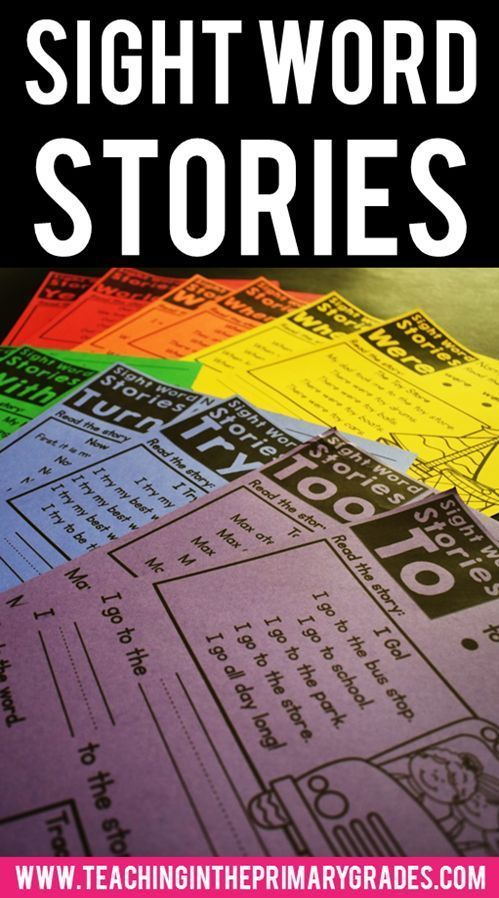 Sight Word Stories-Fluency and Comprehension Reading