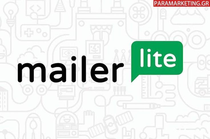 Mailerlite: Η πιο value for money υπηρεσία email marketing σήμερα