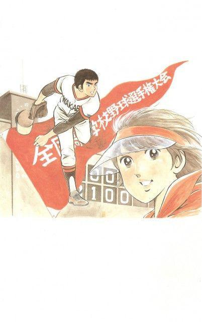 Mitsuru Adachi, Hatsukoi Koushien, Mitsuru Adachi Season's Album, Shun Sawamura, Junko Tachibana