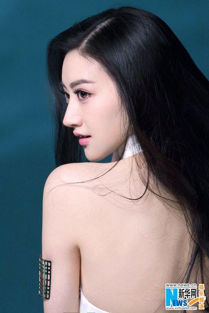 Pin on Tian Jing