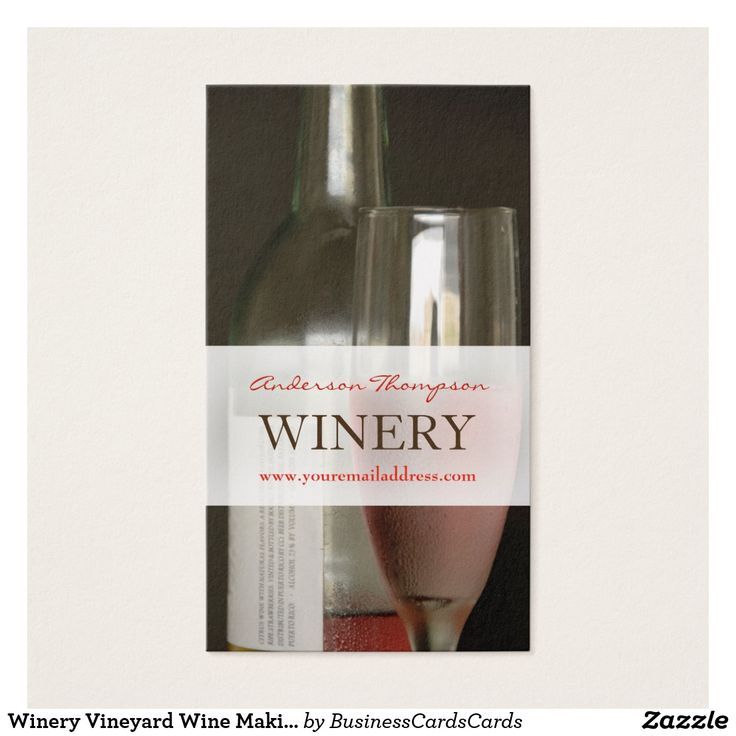 Winery Vineyard Wine Making Business Card Custom Check out more business card designs at http://www.zazzle.com/business_creations or at http://www.zazzle.com/businesscardscards