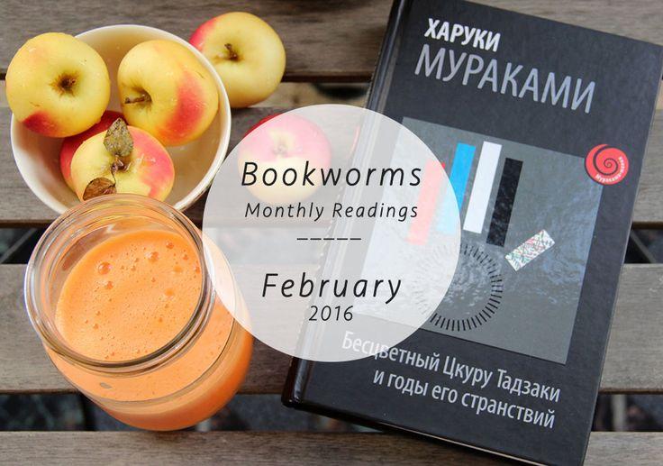 Books reviews, bookworms, Haruki Murakami, Orange is the new black, Viktor Pelevin, Pettson and Findus