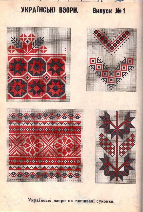 Gallery.ru / Фото #1 - старинные орнаменты IV - nadeida