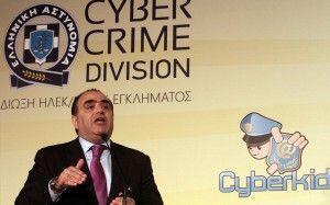 Συγκλονιστικές λεπτομέρειες για τη δράση των κυκλωμάτων παιδοφιλίας στο Διαδίκτυο , έδωσε ο επικεφαλής της Δίωξης Ηλεκτρονικού Εγκλήματος Μανώλης Σφακιανάκης , στο πλαίσιο της ενημέρωσης της Επιτροπής Μορφωτικών Υποθέσεων για το πρόγραμμα ασφαλούς πλοήγησης σε σχολικές μονάδες http://www.safer-internet.gr/sfakianakis-ntuno-koukles/