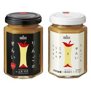 japanese #packaging