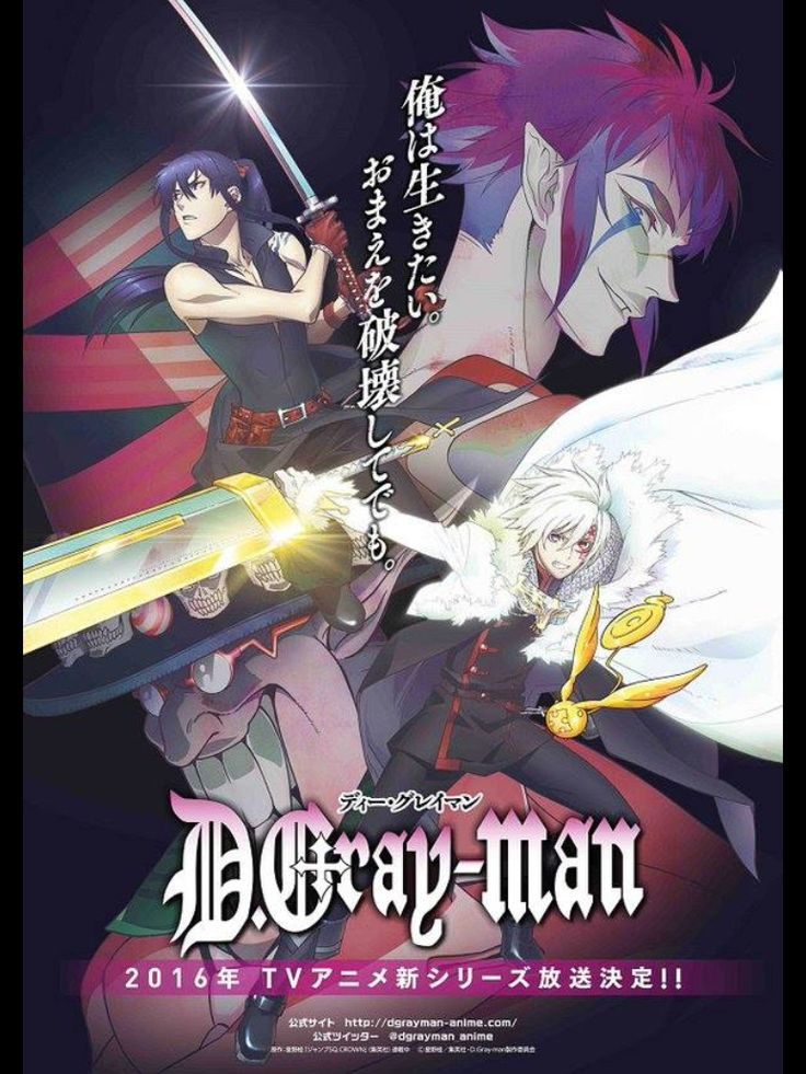 Très 150 best D. Gray-man images on Pinterest | Anime guys, Anime shows  CC82