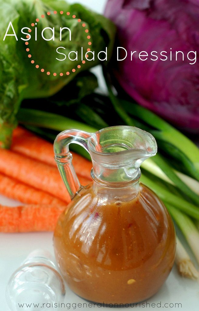 Asian Salad Dressing :: MSG , Gluten, & Soy Free -- Switch out peanut for sunbutter