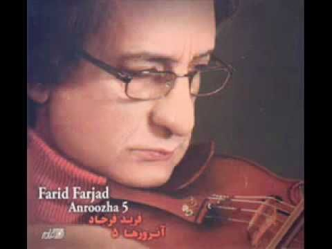 Farid Farjad Duygulandıran Keman Eseri - YouTube