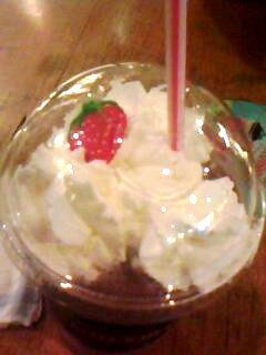 Seattle's Best Coffee - Strawberry :Trinoma Ground Floor, Trinoma Mall, North Triangle, Quezon City